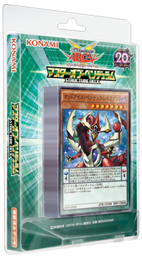 File:SD29-DeckJP.png