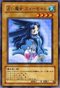 FortuneFairySwee-JP-Anime-5D