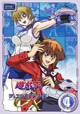 File:GX DVD 4.jpg