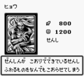 Hyo-DM1-JP-VG.png
