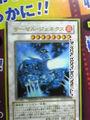 Thumbnail for version as of 10:41, September 13, 2008