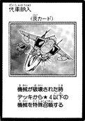 LoanerDelivery-JP-Manga-GX