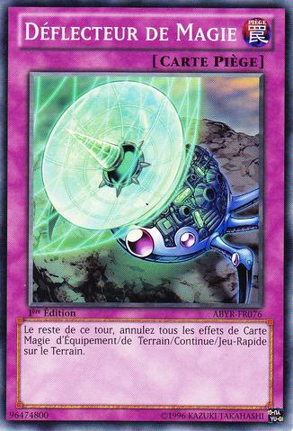 File:MagicDeflector-ABYR-FR-C-1E.png