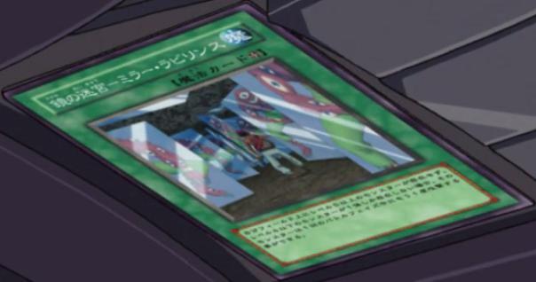 File:MirrorLabyrinth-JP-Anime-5D.png