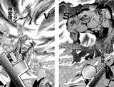 Priests, Atem and Zorc Necrophades' ka battle (manga)
