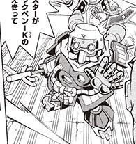 SuperheavySamuraiBigBenkei-JP-Manga-DY-NC