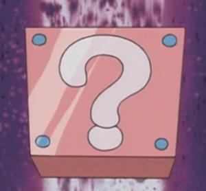 File:Bickuribox-JP-Anime-DM-NC-2.png