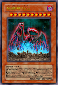 EarthboundImmortalUru-JP-Anime-5D