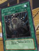 PowerOff-JP-Anime-GX