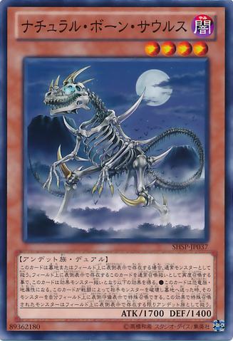File:Skelesaurus-SHSP-JP-C.png