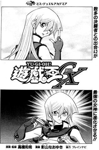 File:YuGiOh!GXChapter006.jpg