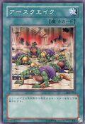 Earthquake-308-JP-C