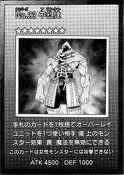 Number22Zombiestein-JP-Manga-ZX