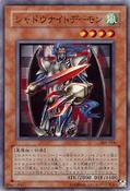 ShadowknightArchfiend-305-JP-C
