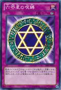 SpellbindingCircle-15AY-JP-C