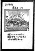 WhiteProsperity-JP-Manga-AV