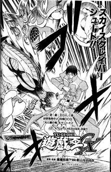 YuGiOh!GXChapter013