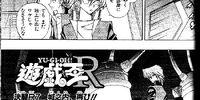Yu-Gi-Oh! R - Duel Round 007