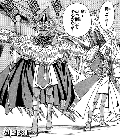 File:Atem with father's body.png