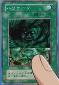 GiantTrunade-JP-Anime-DM
