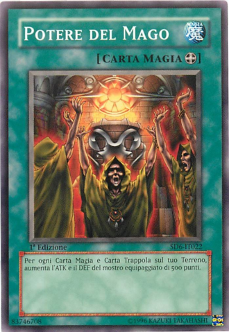 File:MagePower-SD6-IT-C-1E.png