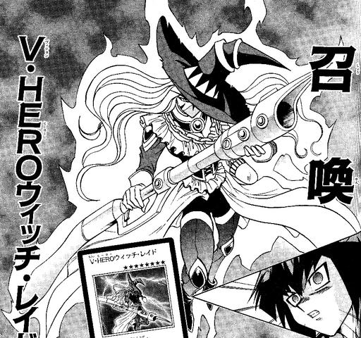 File:VisionHEROWitchRaider-JP-Manga-GX-NC.png
