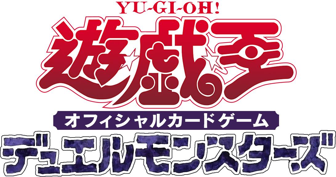Yu-Gi-Oh! Official Card Game   Yu-Gi-Oh!   FANDOM powered ...