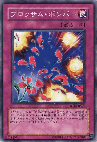 File:BlossomBombardment-TSHD-JP-C.jpg