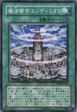 File:MagicalCitadelofEndymion-SD16-JP-C.jpg