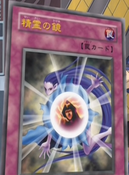 MysticalRefpanel-JP-Anime-GX