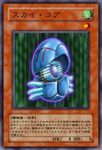 SkyCore-JP-Anime-5D