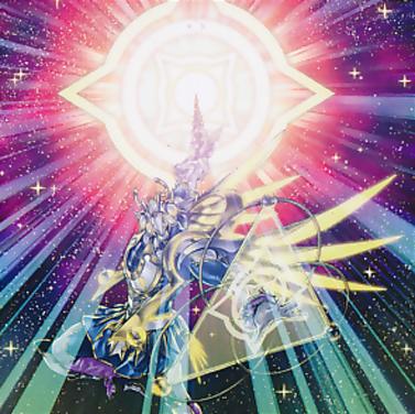File:Stellarnova Alpha Art.png