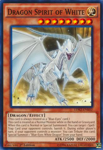 File:DragonSpiritofWhite-LDK2-EN-C-1E.png