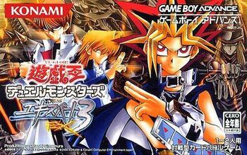 <i>Yu-Gi-Oh! Duel Monsters Expert 3 promotional card</i>