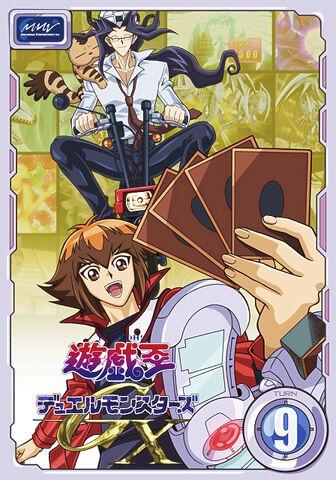 File:GX DVD 9.jpg