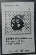 PerformapalKuriborder-JP-Manga-AV