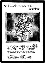 SilentMagician-JP-Manga-DM