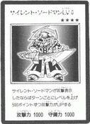 SilentSwordsmanLV0-JP-Manga-R