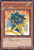 TridentWarrior-YSD6-JP-C