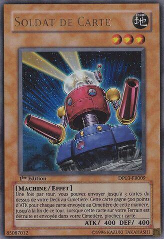 File:CardTrooper-DP03-FR-UR-1E.jpg