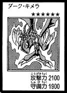 DarkChimera-JP-Manga-DM
