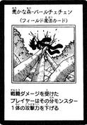 FoolishForestBaalcheChem-JP-Manga-5D