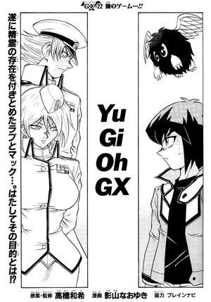 YuGiOh!GXChapter022