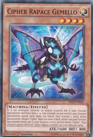 File:CipherTwinRaptor-INOV-IT-C-1E.png