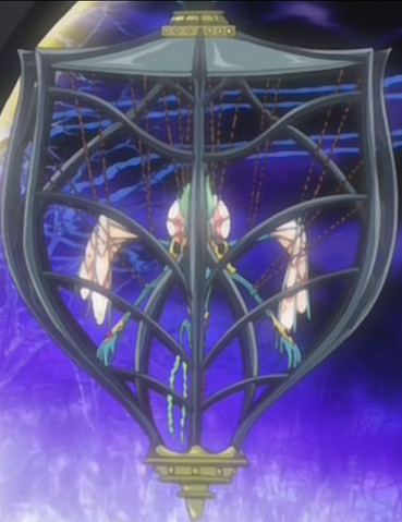 File:CursedPrison-JP-Anime-5D-NC.png