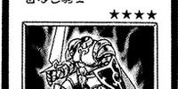 Headless Knight (manga)