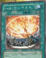InfernoTempest-JP-Anime-GX