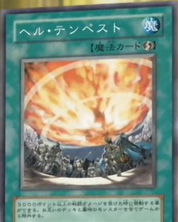 File:InfernoTempest-JP-Anime-GX.png