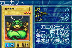 File:Kanikabuto-GB8-JP-VG.png