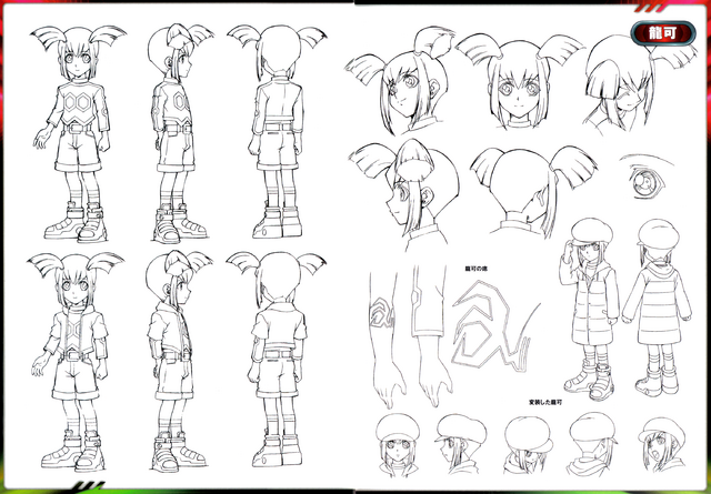 File:Luna's Lineart.png